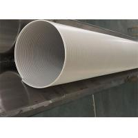 Wholesale Anti - Static Oriented Smoking Air Duct Tubing Universal Shaped Exhaust Duct from china suppliers