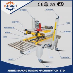 Wholesale FXJ-6050 Semi-Auto Box Case Carton Tape Sealer Machine with printer from china suppliers