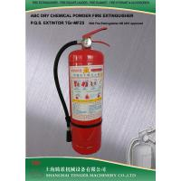 Buy cheap 5KG POWDER FIRE EXTINGUISHER ABC POWDER/BC POWDER / DRY CHEMICAL POWDER / STEEL CYLINDER from wholesalers