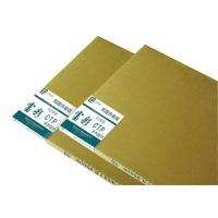 China Commercial CTP Printing Plates 5 - 8 Minutes Baking 0 . 27 / 0 . 15MM Thickness on sale