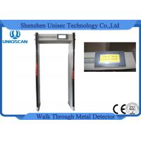 Wholesale Professional Gate Metal Detector , Multi Zone Metal Detectors For Security 65kg from china suppliers