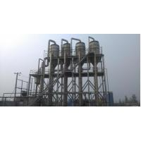 Wholesale Simple Structure Multiple Effect Evaporator For Ammonium / Potassium Chloride Crystallization from china suppliers