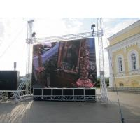 Wholesale P4mm Hanging P4 Outdoor Led Display Rental Outdoor Led Video Display from china suppliers