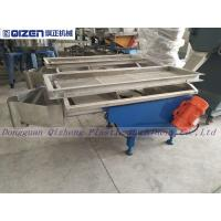 Wholesale Building Material Linear Vibrating Screen Machine For Rubber Granule from china suppliers
