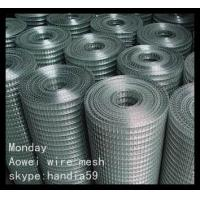 Wholesale Welded wire mesh with lowest price (10 years' factory) from china suppliers
