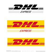 Wholesale Courier DHL Express Services / door to door sea freight service from china suppliers