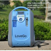 Buy cheap Portable oxygen concentrator 5LPM 5.4kg 40-90%adjustable from wholesalers
