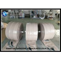 Quality PE Side Gusset FFS Form Fill Seal Film Packaging Heavy Duty Bag 3 Layer Printed for sale
