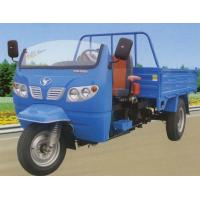 Wholesale tricycle 7Y-950 from china suppliers