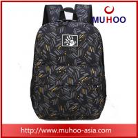 Wholesale printed polyester middle school backpacks book bag school bag for boys from china suppliers