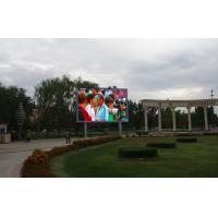 Wholesale High brightness P13.3 1RGB Full Color Advertising LED Video Wall from china suppliers