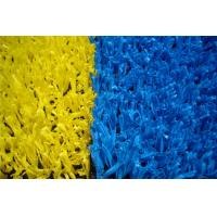 Buy cheap sports artificial grass from wholesalers