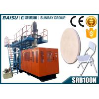 Quality Plastic Table And Plastic Chair Making Machine 20 - 25BPH Capacity SRB100N for sale