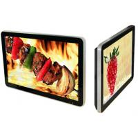 Wholesale 70 Inch Wall Mounted LCD Advertising Player Network Version 60000hrs LIfetime from china suppliers
