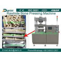 Wholesale Pet Food Maker Pressed Rawhide Bones Rawhide Dog Chews Processing Machine from china suppliers