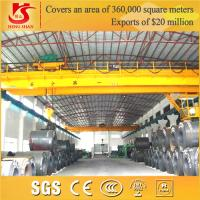 Wholesale EOT top running customizable Double Girder Overhead Crane from china suppliers