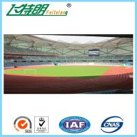 Wholesale Outdoor Running Rubber Track Recycling Athletic Tracks Ventilated For School Stadium from china suppliers