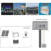 Buy cheap Project of Solar Landscape, Advertising Newspaper Pavilion, Nameplate from wholesalers