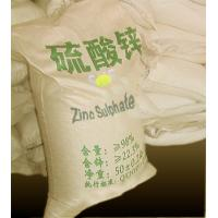 Wholesale Agricultural White Zinc Sulphate Monohydrate Liquidity Powder Trace Element Minerals SBC-ZINSM98F from china suppliers