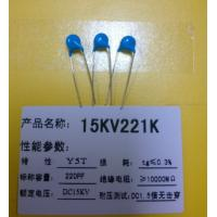 Wholesale High voltage ceramic capacitors X - Ray Equipments 221k capacitor from china suppliers