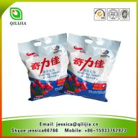 Quality Best Laundry Washing Powder Produced For UAE Market for sale