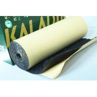 Wholesale Fireproof Black Wave Sound Absorbing Mats Automotive Sound Absorbing Insulation from china suppliers