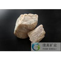 Wholesale Chinese exporter Sodium Feldspar/Potassium Feldspar for glass industry from china suppliers