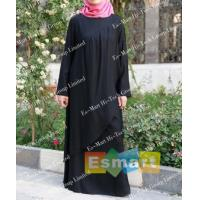 Wholesale Modern Arab women islamic clothing, small quantity accepted from china suppliers