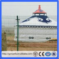 Buy cheap Cheap pvc double wire farm fence for sale(Guangzhou factory and have stock) from wholesalers