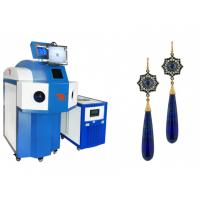 Wholesale Jewelry Laser Welding Machine / Gold Necklace Hot Air Welding Machine With CE from china suppliers