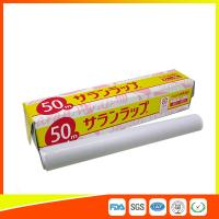 Wholesale FDA Approval Household PE Cling Film / Food Shrink Wrap Film OEM Acceptable from china suppliers