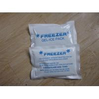 Wholesale transportation ice pack, summer ice pack, reusable ice pack, hot cold pack from china suppliers