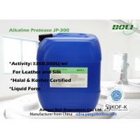 Buy cheap Liquid Alkaline Protease JP-300 Proteolytic Enzyme for Leather and Silk with from wholesalers