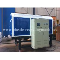 Wholesale Professional Pet Plastic Dehumidifying Drying Plastic Equipment With NGS from china suppliers