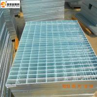 Wholesale Serrated grating from china suppliers