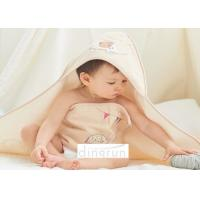 Wholesale High Absorbency Organic Cotton Hooded Baby Towel Adorable Easy Wash from china suppliers