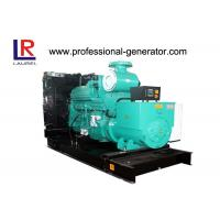 Wholesale 12 Cylinders 500 kVA Open Diesel Generator Rain Proof Industrial Diesel Generator Set from china suppliers