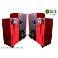 Wholesale Red 300kg Biomass Steam Generator 6kw Natural Circulation High Pressure CE from china suppliers