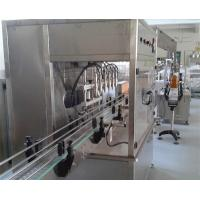 Wholesale Fully Auto Liquid Filling Machine for Tea / Oil , Oil Packing Machine from china suppliers