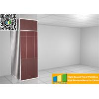 Quality Durable Aluminum Frame Movable Partition Walls Classical Acoustic Mobile Divider for sale