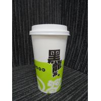 Wholesale Food-Grade Biodegradable Paper Cups Disposable For Coffee / Tea / Ice Cream from china suppliers