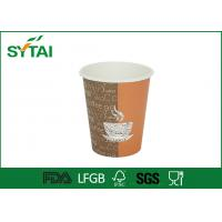 Wholesale Printing Disposable Costa Printed Paper Coffee Cups PS Flat Coffee Lids from china suppliers