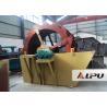 Buy cheap XSD2815 Bucket Type Silica Sand Washing Machine , Sand Washing Plant from wholesalers