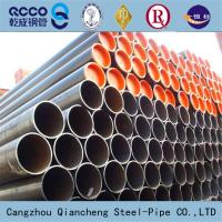 Wholesale ASTM A106B Carbon seamless steel pipe from china suppliers