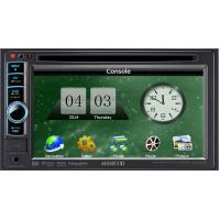 Wholesale Touch Screen Car GPS Navigation Box For Kenwood DVD Android Operation System from china suppliers