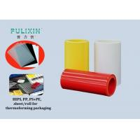 Wholesale Glossy Permanent Anti static Polystyrene Plastic Sheet Roll , Heat Resistant from china suppliers