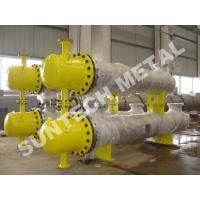 Wholesale Dying Chemicals Shell & Tube Condenser  ISO-9001 Certificate from china suppliers