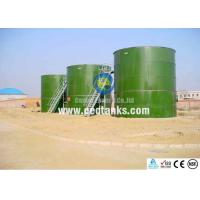 Wholesale 100 000 gallon steel potable water storage tanks , outdoor water storage tanks from china suppliers