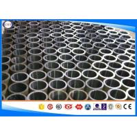 Wholesale 4130 / 25CrMo4 / SCM430 Hydraulic Cylinder Steel Tube Honing / Skiving Technique from china suppliers