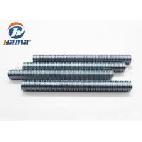 Quality Grade 8.8 / 10.9 / 12.9 Zinc Plated Metric Full Threaded Rod High Strength for sale